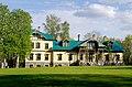 Minsk, Belarus - panoramio (424).jpg