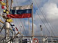 Mir flag Pier 24 Port of Tallinn 17 July 2017.jpg