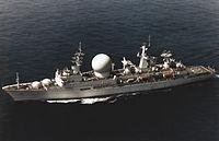"""Missile range instrumentation ship """"Marshal Nedelin"""" in 1985.jpeg"""