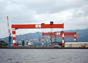 Mitsubishi Nagasaki Shipyard -August 2011 b.jpg