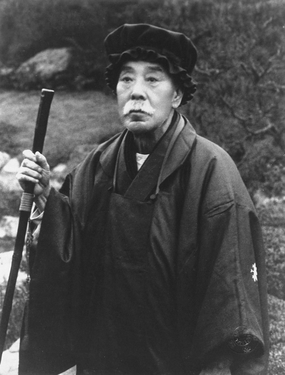 Miura Goro