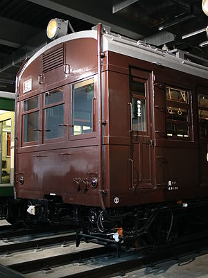 63 series - Preserved MoHa 63638 at SCMaglev and Railway Park, Nagoya