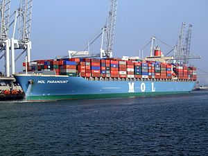 Mol paramount p6 approaching Port of Rotterdam, Holland 16-Jan-2005.jpg