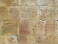 Monastère de Spitakavor (6).jpg
