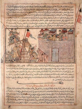Battle of Xiangyang - A city under Mongol siege. From the illuminated manuscript of Rashid al-Din's Jami al-Tawarikh. Edinburgh University Library.