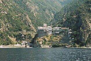Moni Dionysiou (Athos).jpg