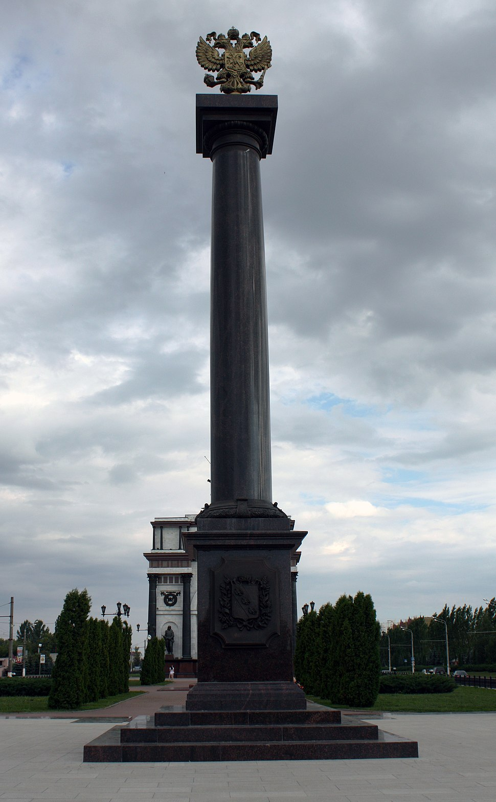 Monument to City Military Glory Kursk17