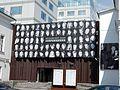 Moscow, Sovremennik theatre 2014 02.JPG