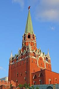 Moscow 05-2012 Kremlin 09.jpg