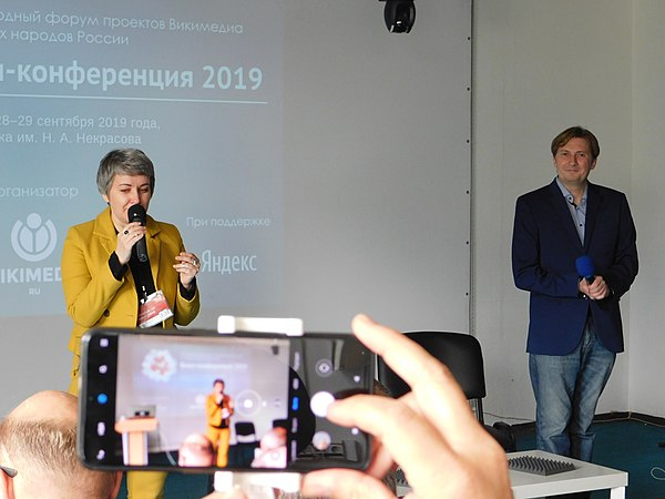 Moscow Wiki-Conference 2019 (2019-09-28) 029.jpg