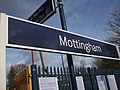 Mottingham station signage.JPG