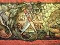 Mount Stuart House Tapestry (36202815141).jpg
