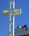 Mt Soledad Cross Restoration.jpg