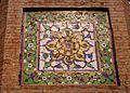 Mughal Art Chauburji, Lahore.jpg