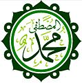 Muhammed's name.jpg