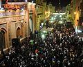 Muharram procession in Bahrain, 2012.jpg