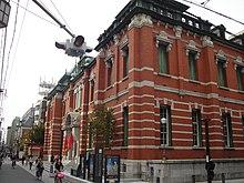 博物館,美術館,京都,子ども