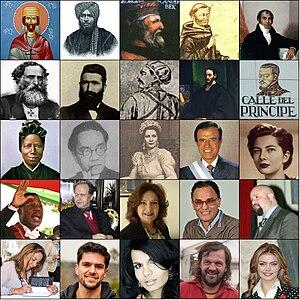 df5c9279d مسلمون تحولوا إلى المسيحية - ويكيبيديا، الموسوعة الحرة