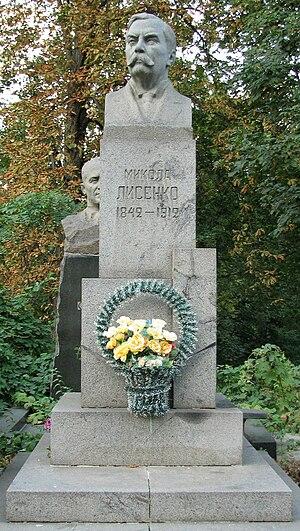 Mykola Lysenko - Mykola Lysenko's grave at Baikove Cemetery in Kiev.