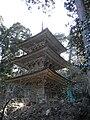 Myotsuji Sanjunoto 1.jpg