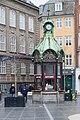 Nørre Voldgade - old kiosk.jpg