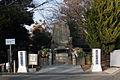 Nagoyama-reien 10.jpg