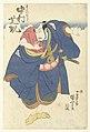 Nakamura Shikan II als Sukune Taro-Rijksmuseum RP-P-1955-574.jpeg