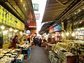 Namdaemun market restaurants street.JPG