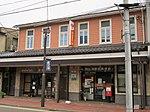 Naoetsu Ekimae Post office.jpg