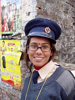 English: Female security guard in Narayangarh,...