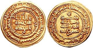 Nasr II Iranian ruler