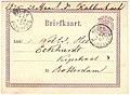 Netherlands 1875-03-12 postal card Rotterdam G7 z-2.jpg
