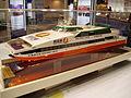 New Ferry LXXXVI 260037.JPG
