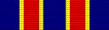 New Mexico National Guard -- Perfect Attendance Medal.JPG