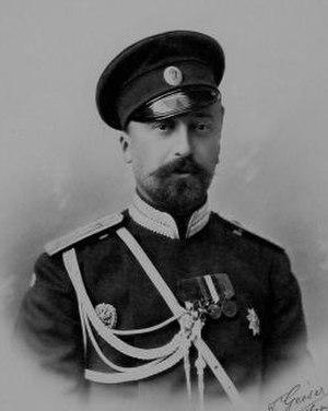 Grand Duke Nicholas Mikhailovich of Russia - Image: Nicholas Mikhailovich Grand Duke of Russia