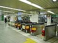 Nishiumeda station ticket gate - panoramio (1).jpg