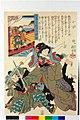 No. 23 Hida 飛騨 (BM 2008,3037.14804).jpg