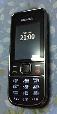 Nokia2700.jpg