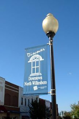 North Wilkesboro, North Carolina - Historic Downtown North Wilkesboro Banner