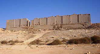 Taposiris Magna - North View of Taposiris Magna Osiris Temple