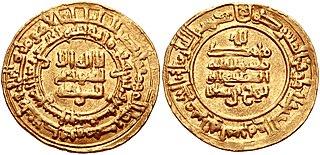 Nuh I Samanid ruler