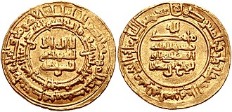 Nuh I - Coin of Nuh I