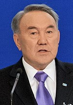 Nursultan Nazarbayev at the 2013 Astana Economic Forum (cropped).jpg