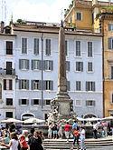 Obelisk in p Arena della rotonda rome arp.jpg