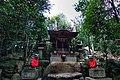 Object of Worship:ご神体 - panoramio.jpg