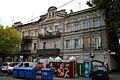 Odesa Bazarna 45 SAM 4049 51-101-0041.jpg