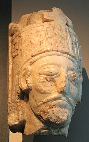 Eystein I of Norway - Early 12th century marble bust of Eystein.