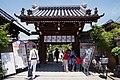 Ofusa-kannon Kashihara Nara pref Japan18s3.jpg