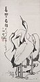 Okuhara Seiko - Five Crane - 2003.105.4a-b - Yale University Art Gallery.jpg