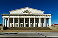 Old Saint Petersburg Stock Exchange578.jpg